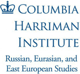 Harriman Institute, Columbia University